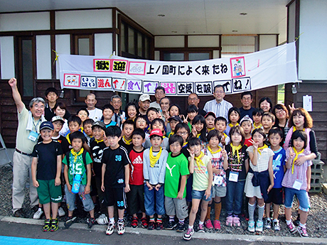 fukushimakids-rinkan-school.jpg